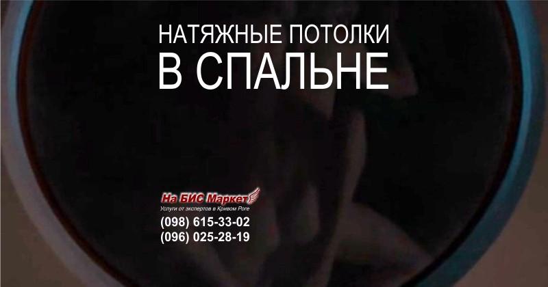 http://nabisinfo.com/_pu/3/03985369
