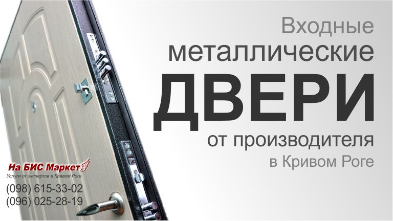 http://nabisinfo.com/_pu/3/18398374