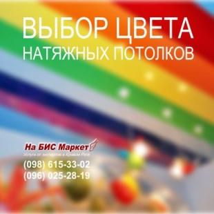 http://nabisinfo.com/_pu/3/41592616