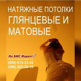 http://nabisinfo.com/_pu/3/73949765