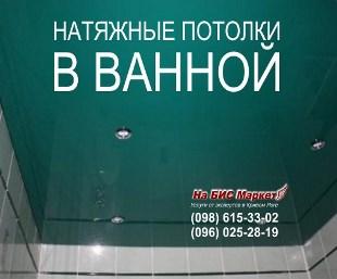 http://nabisinfo.com/_pu/3/84003845