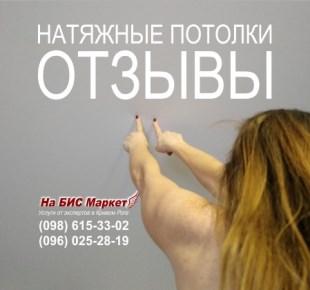 http://nabisinfo.com/_pu/3/95964213
