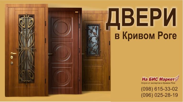 http://nabisinfo.com/diz/dveri